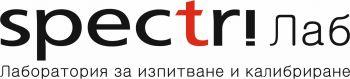 """ЛИК № 1 на изпитвателна и калибрационна лаборатория за шум - ЛИК """"СПЕКТРИ - ЛАБ"""""""